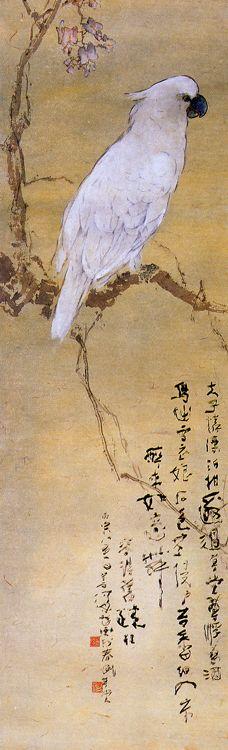 021816 chinese painting