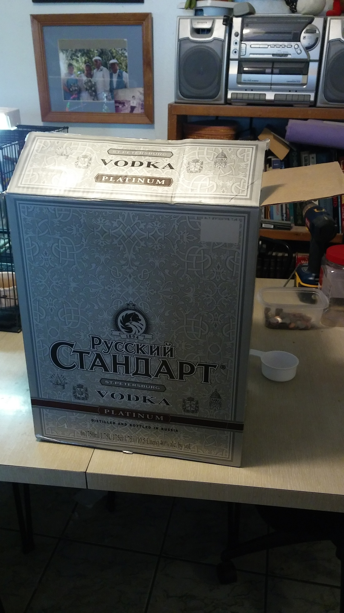 The Vodka Box